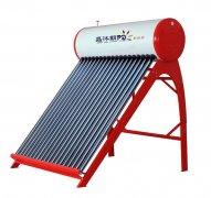 真空管一体式太阳能热水器