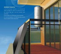 壁挂式太阳能热水系统